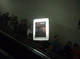 Наружная реклама заказать в Киеве
