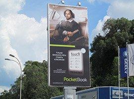 Наружная реклама изготовление в Киеве
