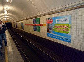 Наружная реклама полиграфия