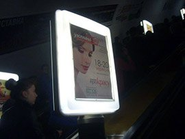 Наружная реклама посмотреть пример