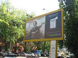 Наружная реклама стоимость в Киеве