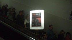 Реклама на білгбордах