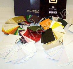 Печать полноцветных наклеек
